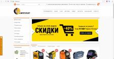 Интернет магазин сварочного оборудования