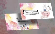 Двусторонняя, визитка для парфюмерного магазина