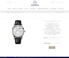 Интернет-магазин элитных часов