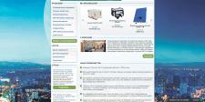 Интернет-магазин оборудования Електро-сити