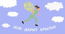 ЗОЖ: как жить здОрово и здорОво