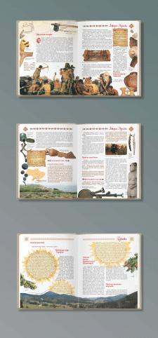Дизайн и верстка детской энциклопедии «Украина»