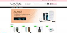 Cactus Nail Shop