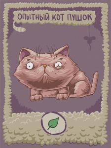 Карточка персонажа настольной игры 2