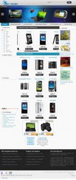 Интернет-магазин мобильников