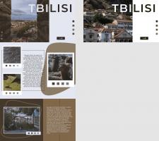 Сайт Тбилиси