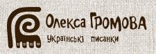 Логотип, стиль