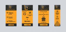 Дизайн баннеров - BookmakerClub