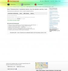 Редактирование готового сайта на Modx evo