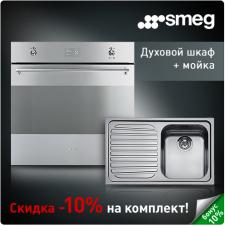 Промо-страница для сайта BT.kiev.ua