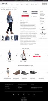 Описание вышиванки для интернет-магазина Этнодом