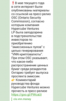 Администрирование Телеграм