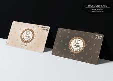 Дизайн дисконтных карт