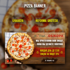 Pizza Facebook banner