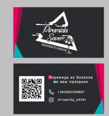 Визитка + лого