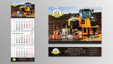 Дизайн календаря 2021 с фотомонтажом