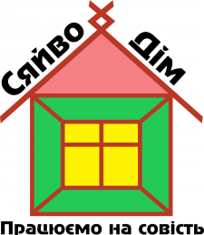 Название для компании по уходу за крышами домов