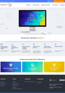 Http://hitkupi.ru
