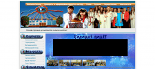 Сайт школы №26  г.Киев