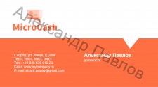 MicroCash визитная карточка