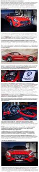 Mercedes-AMG GT S. Знакомимся со спорткаром