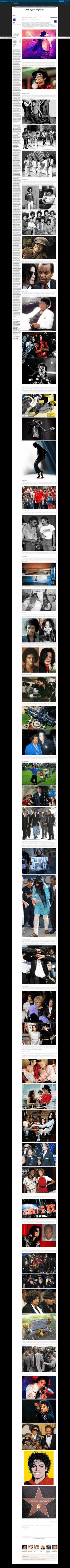Майкл Джексон: человек в маске