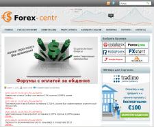 Forex центр