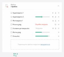 Дизайн вебприложений