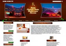 Сайт отеля Olympic