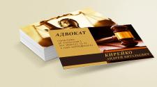 визитка адвоката