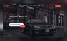 Website #9