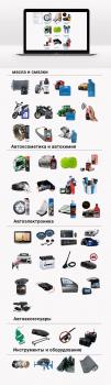 Иконки товаров на сайт