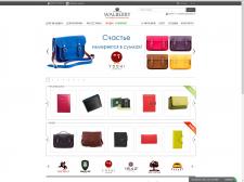 Интернет магазин кошельков Walberry - SEO