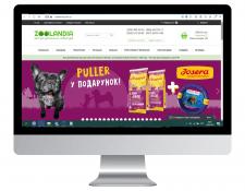Заполнение интернет-магазина Zoolandia
