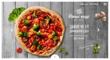 Сайт доставки пиццы и суши