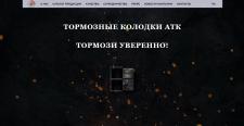 Оптимизация сайта на Tilda