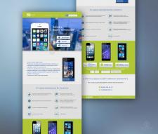 Страница для мобильных приложений компании 2stick