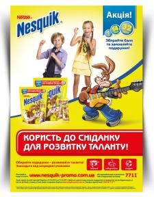 Nesquik (Nestle, 2013)