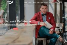 «Лик» - агентство праздника и развлечений