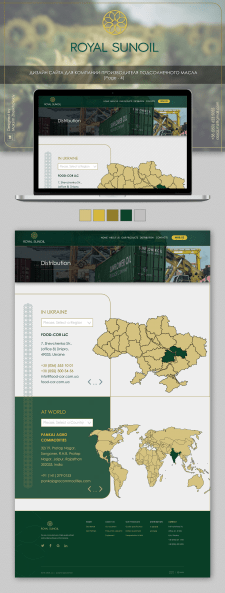 Дизайн корпоративного сайта Компании (p.-4)