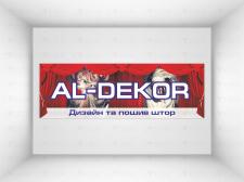 АL-DEKOR
