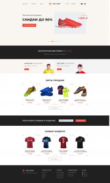 Главная страница Футбольного интернет-магазина