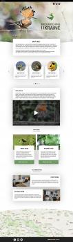 Дизайн сайта Bird Watching Ukraine