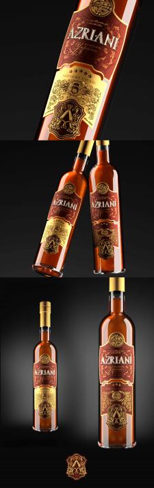 AZRIANI cognac