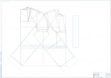 Конструирование и проектирование швейных изделий