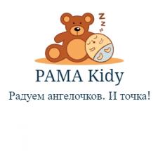 Нейминг для детского интернет-магазина