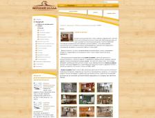 Описание кухонь из дерева