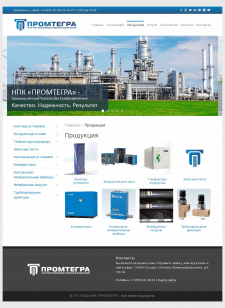 Написание серии статей о продукции и услугах фирмы