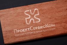 ПроектСервисКом