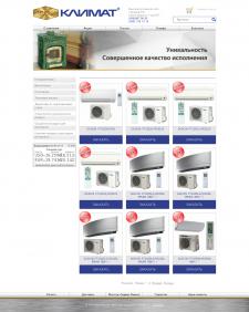 Наполнение интернет-магазина товаром (CMS: Joomla)